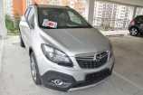 Opel Mokka. SOVEREIGN SILVER_СЕРЕБРИСТЫЙ (GAN)