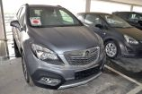 Opel Mokka. SATIN STEEL GREY_СЕРЫЙ (GYM)