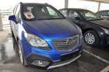 Opel Mokka. BORACAY BLUE_СИНИЙ (GQM)