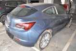 Opel Astra GTC. ГОЛУБОЙ МЕТАЛЛИК (DEEP SKY BLUE)