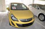 Opel Corsa. SUNNY MELON_ЖЕЛТЫЙ (AJU)
