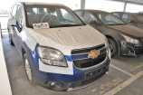 Chevrolet Orlando. BLUE SAPPHIRE (G6H)