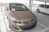 Opel Astra. NOBLESSE BRONZE_БЕЖЕВЫЙ (GWE)