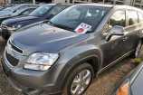 Chevrolet Orlando. SATIN STEEL GREY (GYM)
