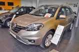 Renault Koleos. ПЕПЕЛЬНО-БЕЖЕВЫЙ (БЕЖЕВЫЙ МИНЕРАЛ) (HXA)