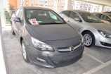 Opel Astra. ASTEROID GREY_СЕРЫЙ, PHANTOM GREY_СЕРЫЙ (GWH)