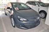 Opel Astra GTC. GWH_PHANTOM GREY_СЕРЫЙ