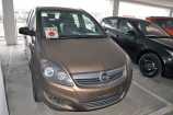 Opel Zafira. NOBLESSE BRONZE_БЕЖЕВЫЙ (GWE)