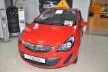 Opel Corsa. MAGMA RED_КРАСНЫЙ (79U)