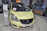 Opel Meriva. LIMELIGHT GREEN (BRIMSTONE SOLID) & CARBON FLASH