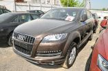 Audi Q7. КОРИЧНЕВЫЙ, МЕТАЛЛИК (TEAK BROWN) (4U4U)
