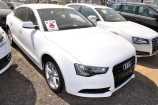 Audi A5. БЕЛЫЙ, МЕТАЛЛИК (GLACIER WHITE) (2Y2Y)