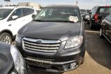 Subaru Tribeca. GRAPHITE GRAY METAL (СЕРЫЙ) (4S)
