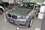 BMW X3. СЕРЫЙ КОСМОС, МЕТАЛЛИК (A52)