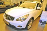 Infiniti QX50. MOONLIGHT WHITE_БЕЛЫЙ (QAA)