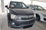 Opel Antara. SMOKEY EYE GREY_СЕРЫЙ (GUE)