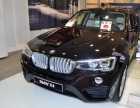 BMW X4. ИСКРЯЩИЙСЯ КОРИЧНЕВЫЙ, МЕТАЛЛИК (B53)