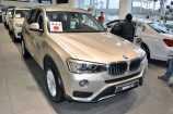 BMW X3. СЕРЕБРИСТЫЙ МИНЕРАЛ, МЕТАЛЛИК (A14)