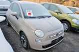 Fiat 500. BEIGE CREMACAPPUCCIO/NEW AGE CREAM (231)