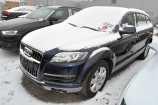 Audi Q7. СИНИЙ, МЕТАЛЛИК (ATLANTIS BLUE) (Z2Z2)