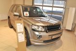 Land Rover Freelander. СЕРЕБРИСТЫЙ (INDUS SILVER)