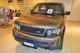 Land Rover Range Rover Sport. КОРИЧНЕВО-СЕРЫЙ (KAIKOURA STONE)