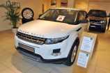 Land Rover Range Rover Evoque. FUJI WHITE_БЕЛЫЙ (1AA)