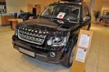 Land Rover Discovery. ЧЕРНЫЙ (SANTORINI BLACK)