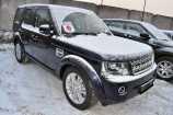Land Rover Discovery. СИНИЙ (LOIRE BLUE)