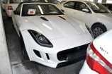 Jaguar F-Type. POLARIS WHITE