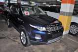 Land Rover Range Rover Evoque. СИНИЙ (LOIRE BLUE)