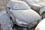 Audi A1. СИНИЙ, МЕТАЛЛИК (SCUBA BLUE) (S9S9)