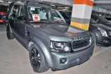 Land Rover Discovery. ЗЕЛЕНО-СЕРЫЙ (SCOTIA GREY)