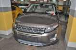 Land Rover Range Rover Evoque. КОРИЧНЕВО-СЕРЫЙ (KAIKOURA STONE)