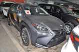 Lexus NX200. СЕРЫЙ МЕТАЛЛИК (1H9)