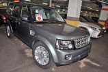 Land Rover Discovery. ТЕМНО-СЕРЫЙ (CAUSEWAY GREY)
