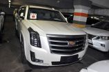 Cadillac Escalade. WHITE DIAMOND TRICOAT_БЕЛЫЙ (GBN)