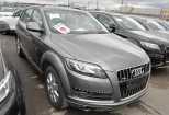Audi Q7. СЕРЫЙ, ПЕРЛАМУТР (DAYTONA GREY) (6Y6Y)