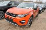 Land Rover Discovery Sport. ОРАНЖЕВЫЙ (PHOENIX ORANGE)