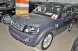 Land Rover Discovery. СЕРЫЙ (CORRIS GREY)